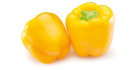pimiento amarillo congelado